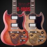E-Gitarre Spear S-100 S ROP