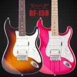 E-Gitarre Spear RF-150 Tobacco Sunburst