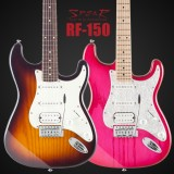 E-Gitarre Spear RF-150 Transparent Hot Pink